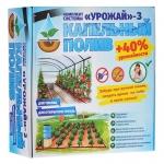 Комплект капельного полива Урожай-3